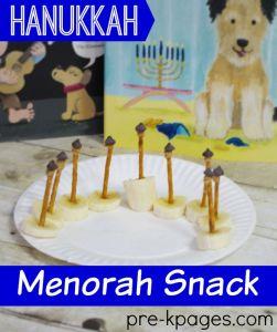 menorah 1